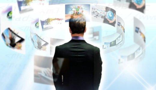 中小企業から大手企業に転職した僕がおすすめする転職エージェントBEST3