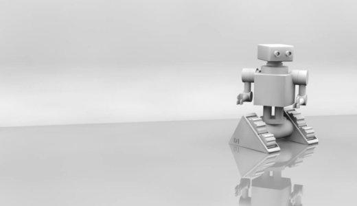 ロボアドバイザーの初心者にウェルスナビをおすすめする4つの理由とは?