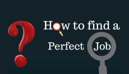 転職活動は転職エージェント・直接応募・転職サイトのどれが有利?