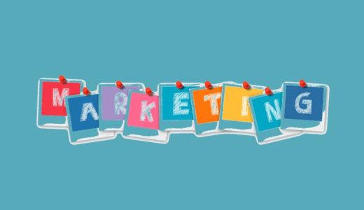 営業からマーケティングへの転職に必要なことを営業出身のマーケターが教える
