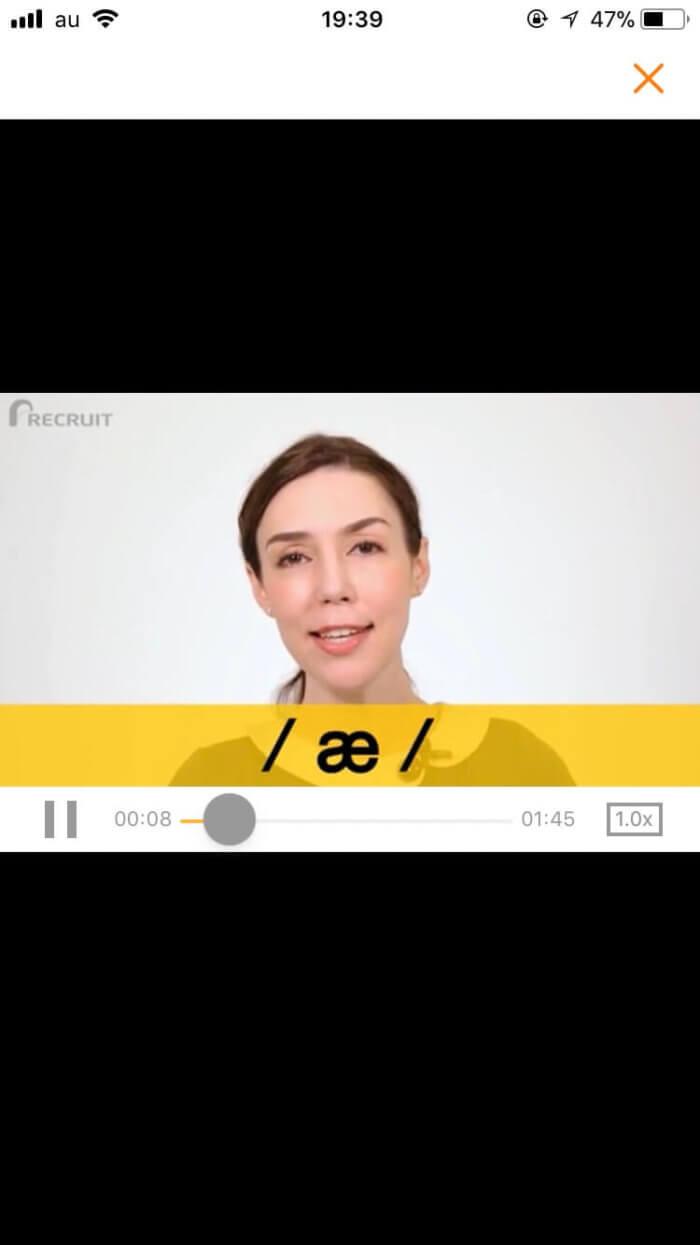 スタディサプリENGLISH(日常英会話コース)「なりきりスピーキング」動画